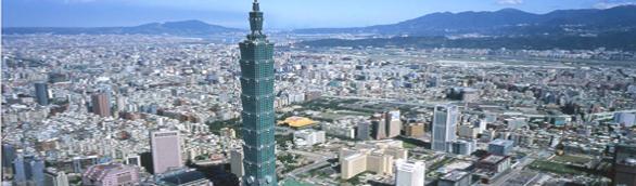 Điều kiện và thủ tục nhập học tại Đài Loan