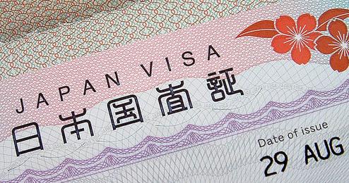 visa-du-hoc-nhat-ban-japanese-visa