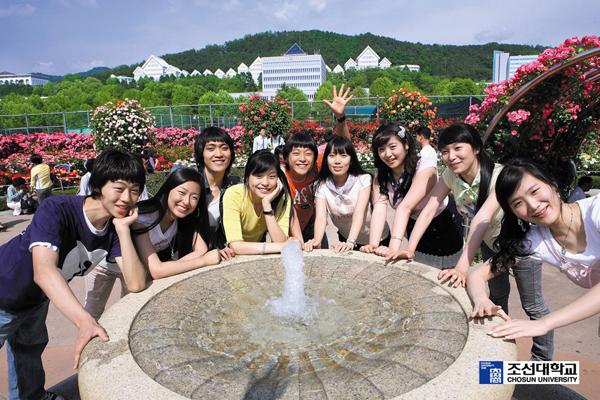 Vườn hồng tại đại học Chusun