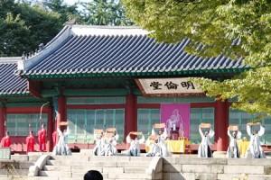 Du Học Hàn Quốc-Đại Học Sungkyunkwan