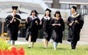 Học bổng thạc sĩ ngành tài chính, quản trị tại Ai len năm 2013
