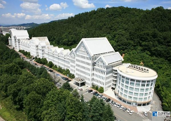 Toàn cảnh trường đại học Chosun