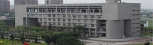 Chương trình giáo dục của Đài Loan