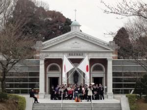 Đại học Takushoku