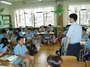 Chương trình giáo dục Hàn Quốc