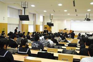 Tuyển sinh – học bổng du học Nhật Bản