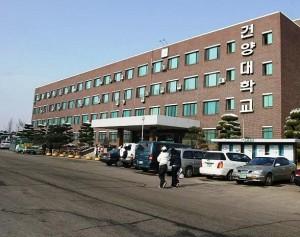 Đại học Konyang