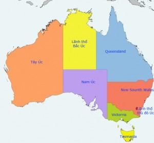 Danh sách các trường đại học Úc theo Bang và vùng Lãnh thổ