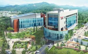 UST – Trường đại học hàng đầu Hàn Quốc