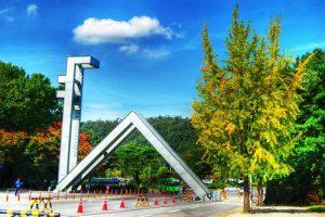 10 đại học hàng đầu Hàn Quốc