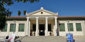 Đại học Công nghệ Síp